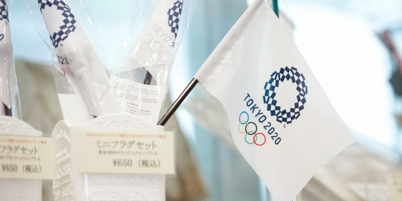 Xác nhận tham dự Thế Vận Hội 2020 từ Novak Djokovic